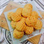 Bánh Thơm Cuộc Đời – Minh Phong