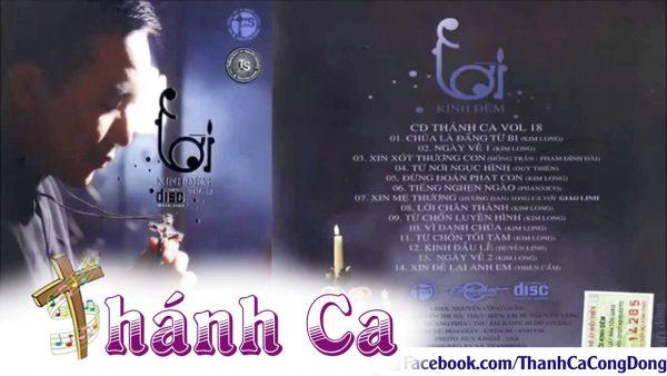 Album Vol 17 Con Dâng Chúa - Tuyển Tập Thánh Ca Lm Nguyễn Sang