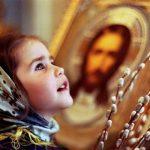 Chúa Là Gia Nghiệp Đời Con
